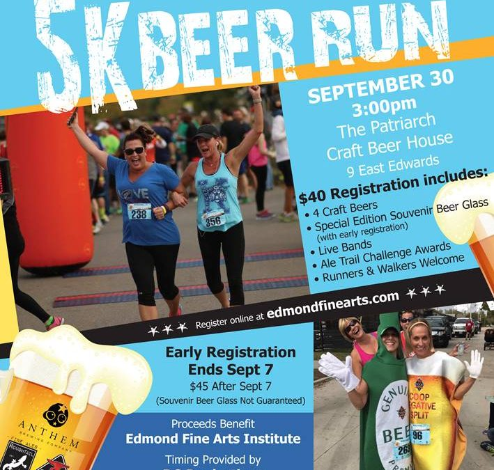 2018 OK Ale Trail Flyer, hosted by Edmond Fine Arts Institute and the Patriarch